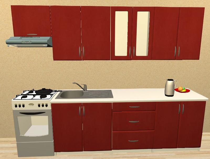 Sektorová kuchyně 260 cm