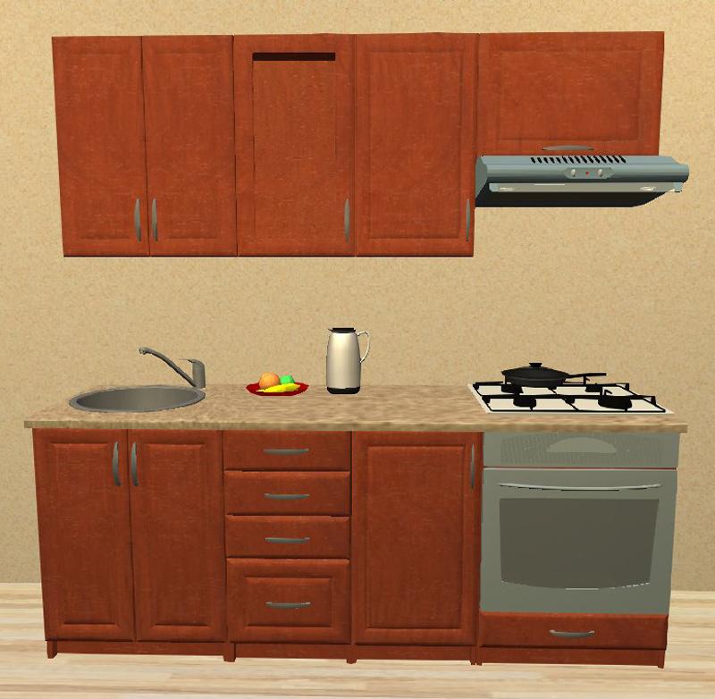 Sektorová kuchyně 200 cm vestavba