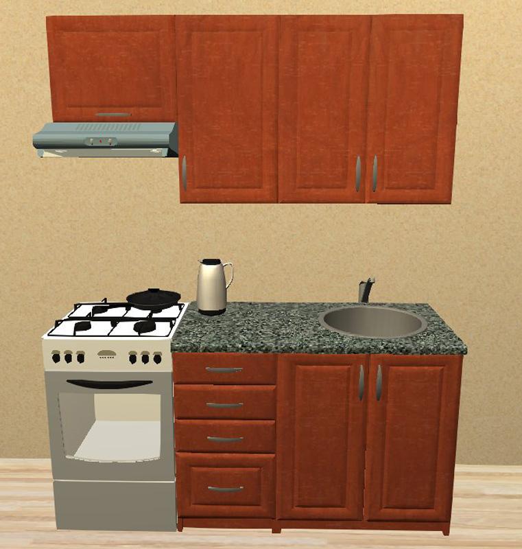 Sektorová kuchyně 160