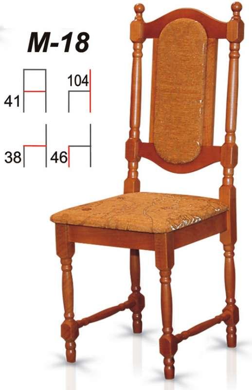 Židle dřevěná M18