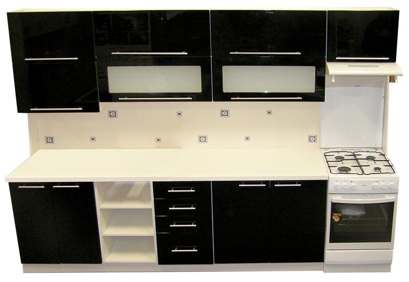 Moderní kuchyně vysoký černý lesk 240 cm