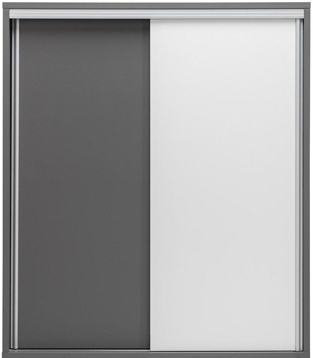 Šatní skříň Boro B09